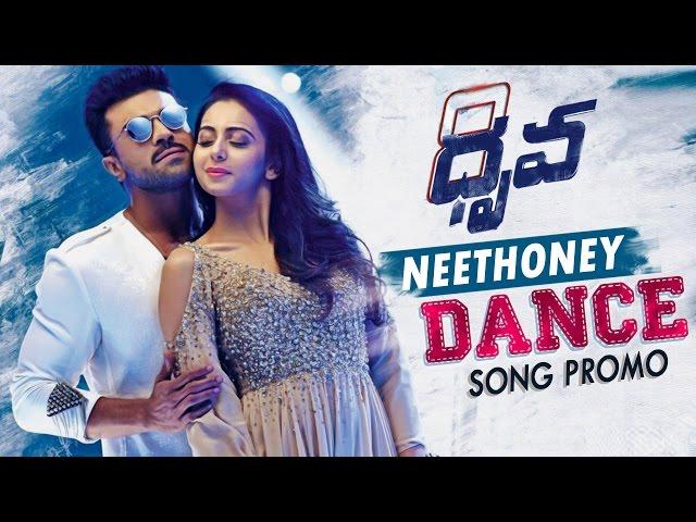 Ram Charan Neethoney Dance Video Song Promo | Dhruva Movie Songs | Rakul Preet