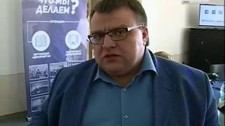 Сюжет ГТРК «Курск» о мероприятии «Социальное проектирование»