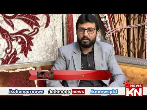 Shiqayat 05 April 2020 | Kohenoor News Pakistan