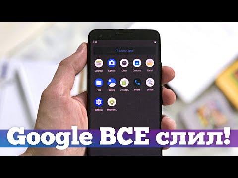 ВИДЕО Pixel 3 Lite с Android Q | Droider Show #416