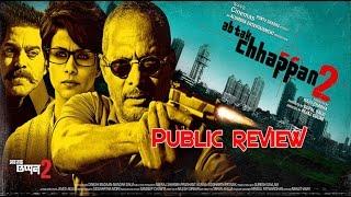 Ab Tak Chappan 2 Hindi Movie 2015  Nana Patekar Gul Panag  Full Movie Review