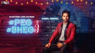Peg Sheg  Kamal Grewal