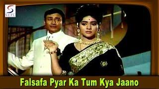 Falsafa Pyar Ka Tum Kya Jaano | Mohammed Rafi | Duniya