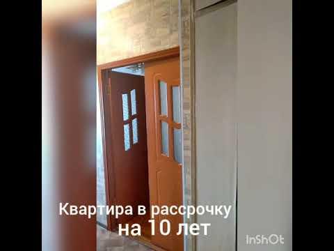Как купить квартиру в Кыргызстане под 0% годовых в рассрочку по одному паспорту