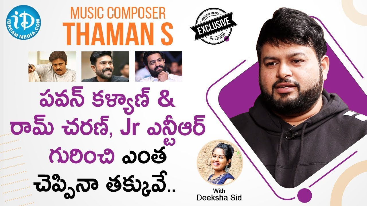 Thaman S Exclusive Interview with Deeksha Sid