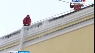 В Иванове проверили, как управляющие компании счищают наледь с крыш домов