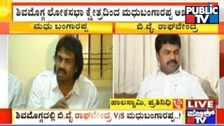 Madhu Bangarappa To Return From Europe Trip & File Nomination Ahead Of By-Polls
