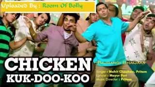 Chicken Kuk Doo Koo   Full Video    Bajrangi Bhaijaan Song   Sub English & Indonesia   HD