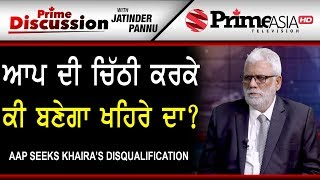 Prime Discussion With Jatinder Pannu 778 AAP Seeks Khaira's Disqualification