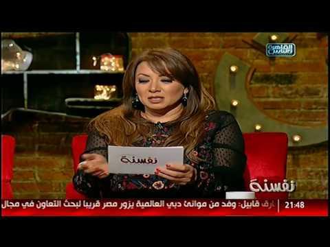 انتصار لـ' تامر امين' بعدما هاجمها لمشاهدتها أفلام إباحية.. ' مش بشوف برنامجك أصلا'