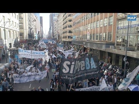 العرب اليوم - تعرف على ما وصلت له الأزمة الاقتصادية في الأرجنتين