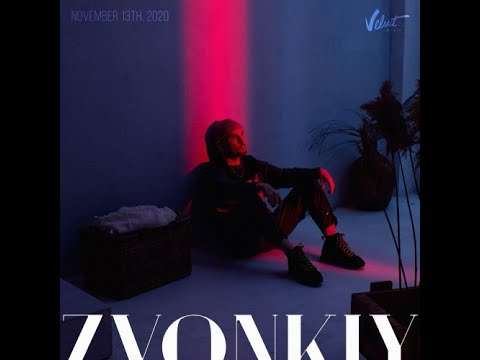 Звонкий - November 13TH (альбом 2020)
