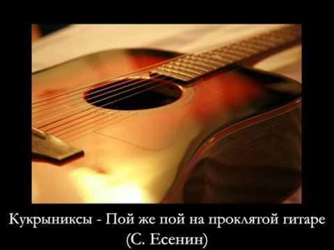 Минусовка песни счастье ты мое