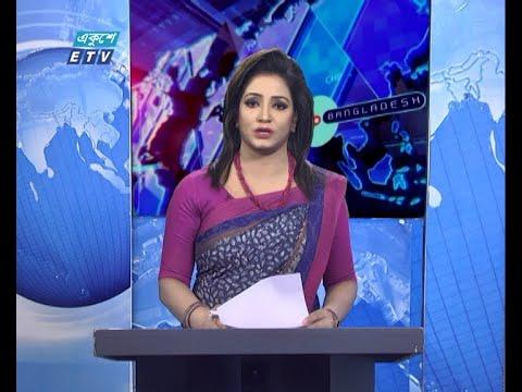 01 AM News || রাত ০১টার সংবাদ || 12 May 2021 || ETV News