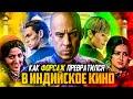 Видеообзор Форсаж 9 от kinoplace