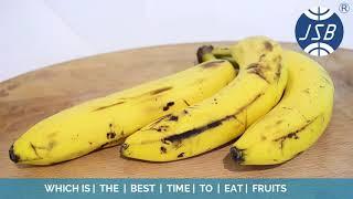 Best Time to Eat Fruits in the day in HIndi | दिन में फल खाने का सबसे अच्छा समय  हिंदी में