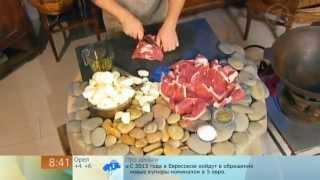 Готовим любимое блюдо Чингисхана