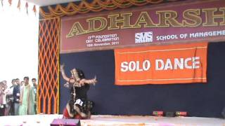 Solo Dance Competition On Foundation Day Adharshila At SMS Varanasi