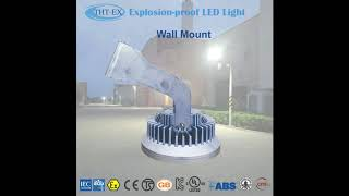 【Video】UL844 (Hazloc LED lighting mounting options)