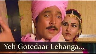 Yeh Gotedaar Lehanga - Rajesh Khanna - Reena Roy