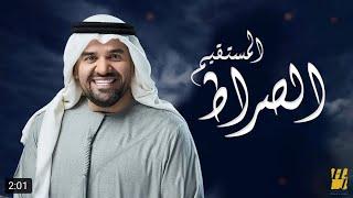 حسين الجسمي - انشودة خواطر10 - اهدنا الصراط المُستقيم