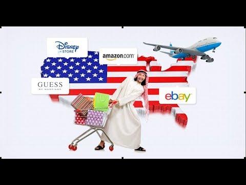 كيف تشتري اي منتجات من اي متجر امريكي وتشحنها الي اي مكان في العالم USGOBuY