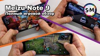 Смартфон Meizu Note 9 4/64GB Black от компании Cthp - видео 2