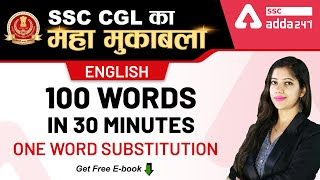 100 Words In 30 Minutes   One Word Substitution   English   SSC CGL ka Maha Mukabala