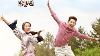 김용진 (Kim Yong Jin) [Bohemian] - 여전히 난 (Still I Am) [Start Again OST]