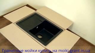 Гранитная мойка Grant Crystal old stone круглая от компании Гранитные мойки Grant - видео 2