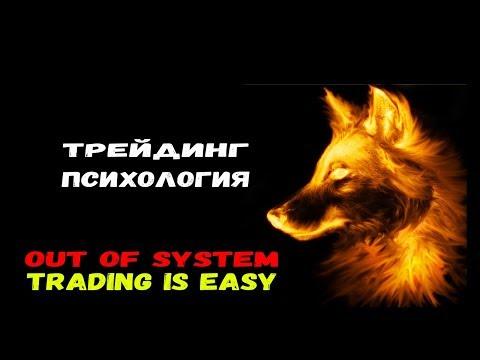 Заработать деньги на финансовом рынке
