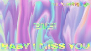2NE1 - BABY I MISS YOU (2020 REMIX)