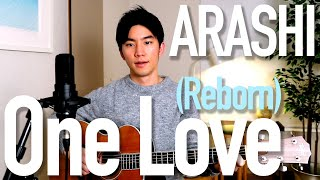 One Love : Reborn (ARASHI) Cover【Japanese Pop Music】