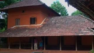 Kunchan Bhavanam