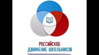 РДШ Смоленской области присоединяется к акции #ЭтоНашаПобеда