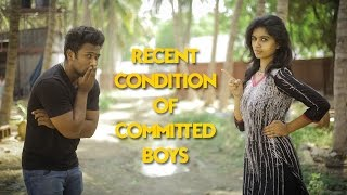 Eruma Saani | Recent conditions of Committed boys. | Kholo.pk