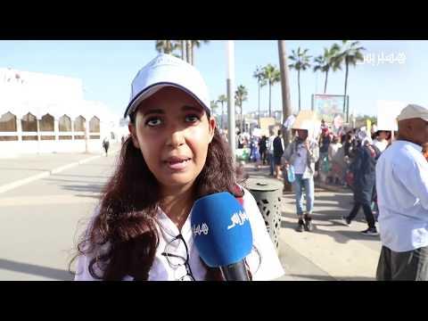 الدارالبيضاء.. شباب يشاركون في مسيرة للمطالبة بالتصدي لتغير المناخ