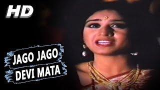 Jago Jago Devi Mata | Anuradha Paudwal | Bees Saal Baad