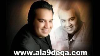 تحميل اغاني الله لا يحرمني منك ـ أحمد الرويشد 2011 MP3