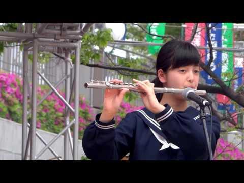篠原中学校 吹奏楽部「恋」