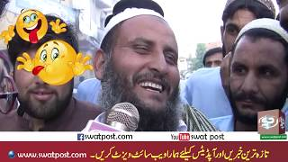 swat-post-prank-video-by-swatpost-27-05-2018-humza-yusufzia
