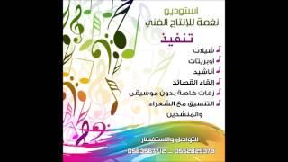 زفة العريس أداء محمود فلاح