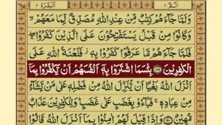 Quran-Para01/30-Urdu Translation