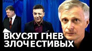 Что будет после выборов на Украине? Валерий Пякин.