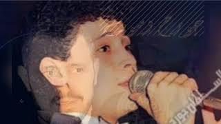 تحميل و استماع George wassouf ويلي من عيونك ويلي MP3