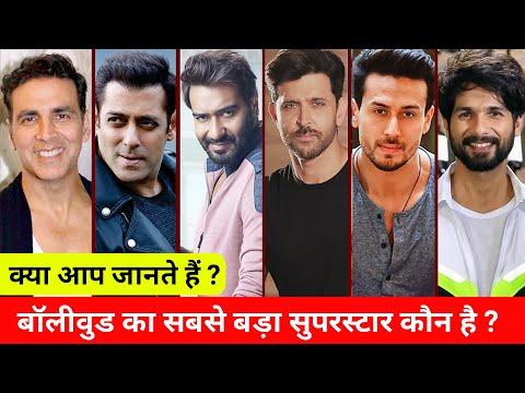 जानिए कौन हैं सबसे बड़ा सुपरस्टार , Akshay Kumar, Salman Khan, Hrithik Roshan, Ajay DEVGN, Tiger,