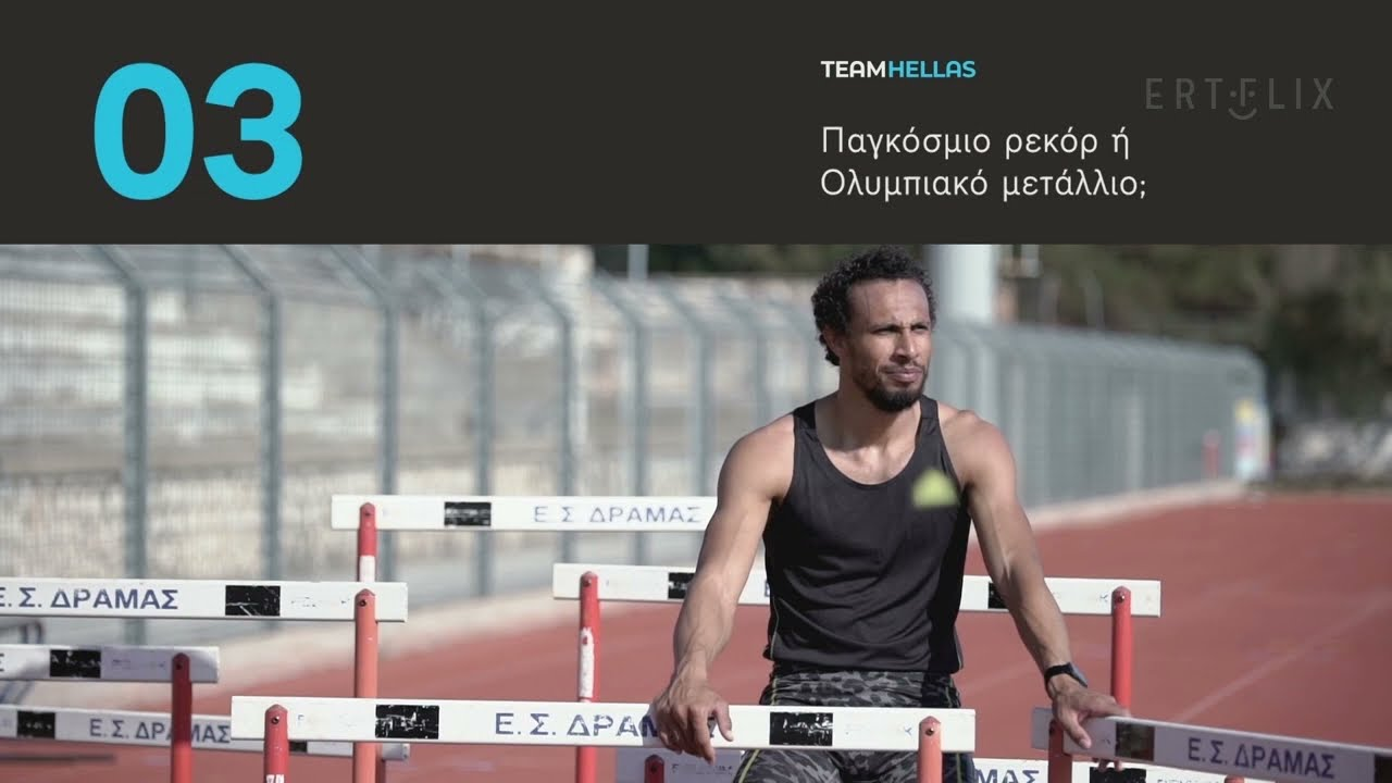 Ο…κυκλοθυμικός αλλά και χαλαρός Κώστας Δουβαλίδης | 02/07/2021 | ΕΡΤ