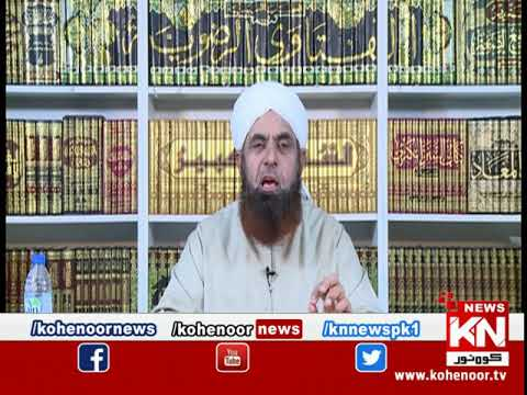 Ahkam Ul Quran 19 May 2020 | Kohenoor News Pakistan