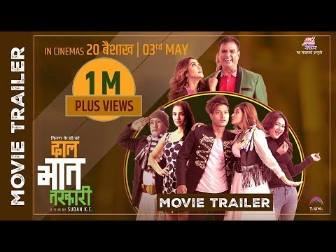 Nepali Movie Dal Bhat Tarkari Trailer