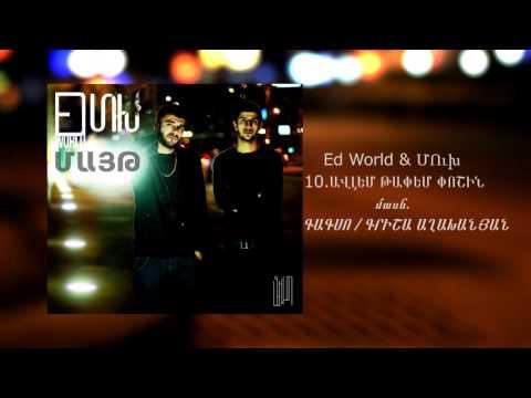 """Avlem Tapem Poshin"" by Ed World & Mukh feat. Gagso & Grisha Aghakhanyan"